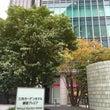 三井ガーデンホテル銀…