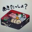 牛豚カレー(°▽°)…
