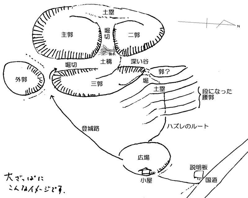【イメージ】高隈城