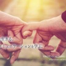 1月募集☆【トラスト…