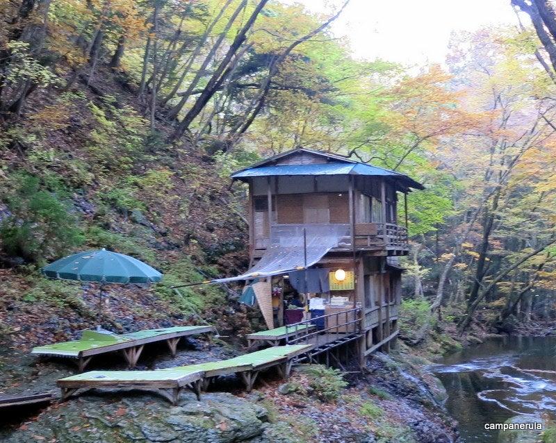 小太郎茶屋2