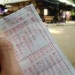 地元の神社へ初詣に行…