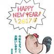 ◎謹賀新年◎