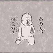 ぷうとが生まれた日(…