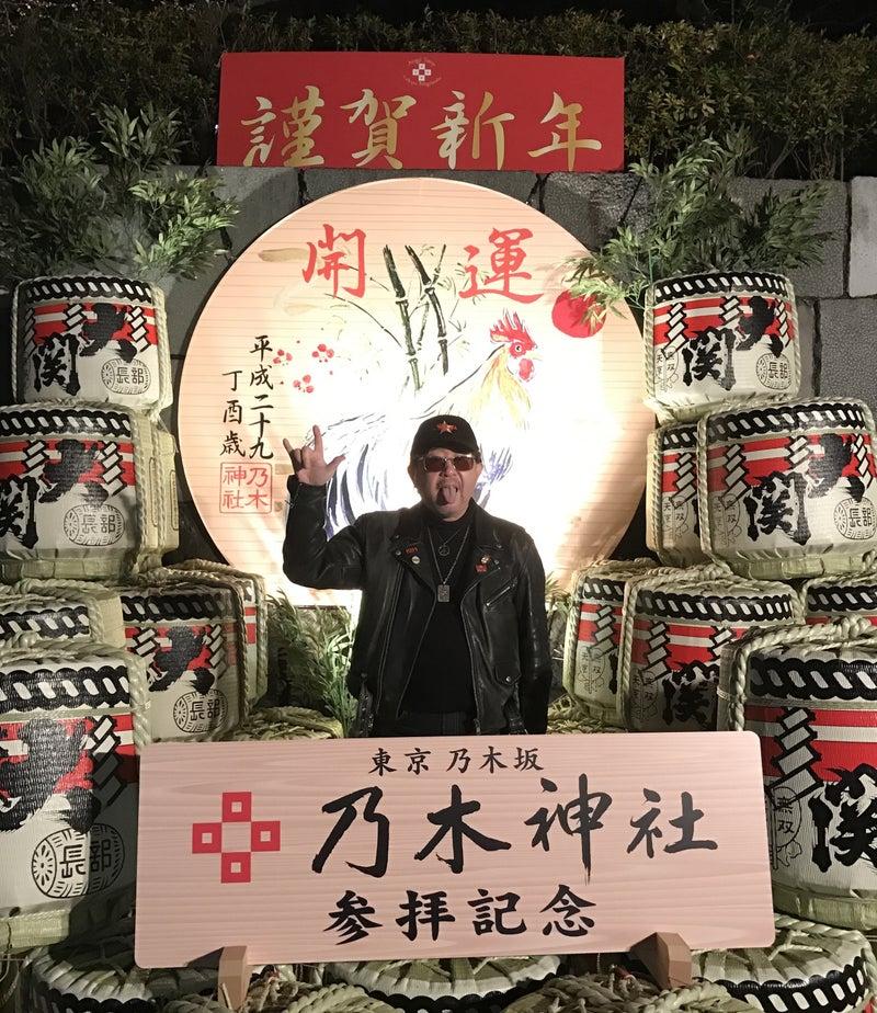 Let Me 乃木神社
