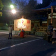 初詣は伊射奈岐神社