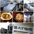 年末家族旅行in静岡