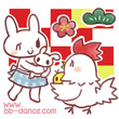 【ベビーダンス】1月…