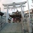 円行八幡宮