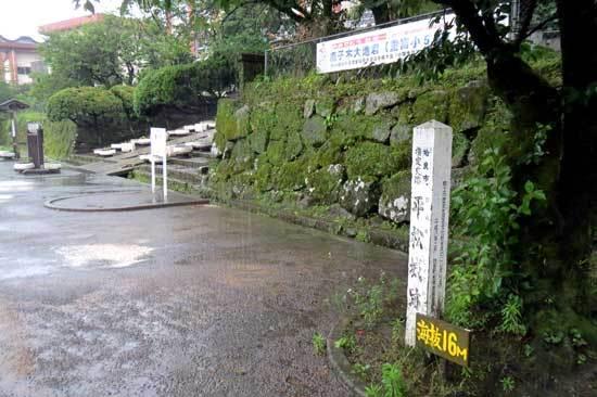 【写4】平松城_姶良