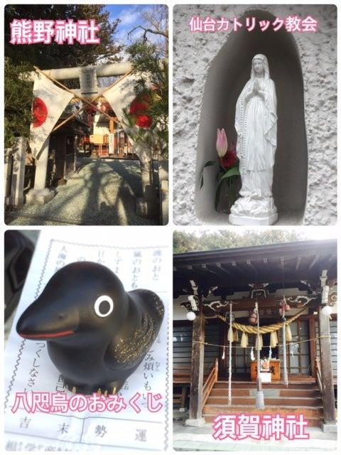 仙台神社仏閣