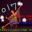 謹賀新年‼新年のご挨…