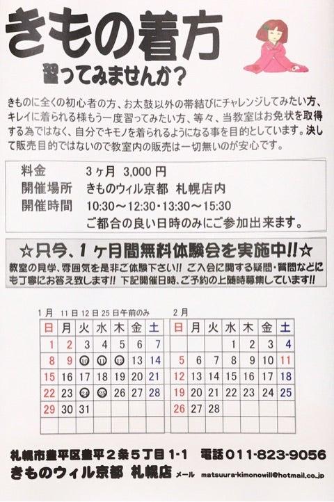 {D67F6B1B-1FE3-4D27-B032-1B826106B158}