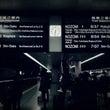 変態的鉄道旅2016…