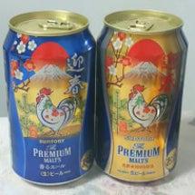 ☆新年のビール☆