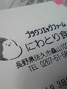 170105_0751~01.JPG
