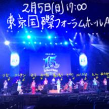 東京ディズニーシー1…