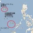 中国の海洋戦略2 ~…