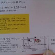 2017/01/05