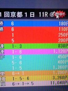 TS3Y0311.jpg