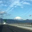 お正月は下田旅行へ!