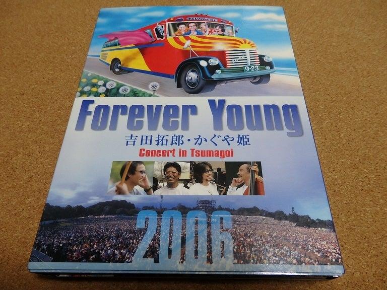 拓郎&かぐや姫つま恋2006DVD