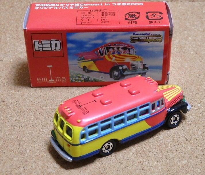 拓郎&かぐや姫つま恋2006+ボンネットバス
