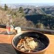 太陽の冬休み5 ~【…