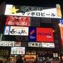 《h.NAOTO札幌…
