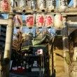 小野照崎神社へ(^-…