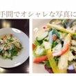 【桜コラム2017】…