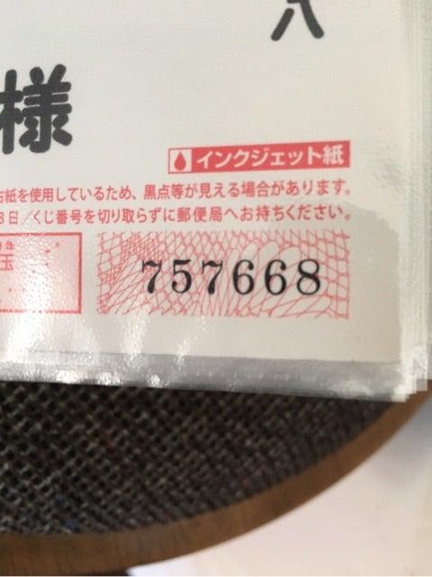 {B13FA28E-E582-4871-9678-1B8D61AB091C}