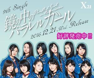 9th single