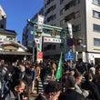 東京ラッキーツアー …