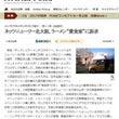 日刊自動車新聞社♪&…