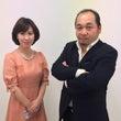 """生粋の""""株屋さん""""が…"""