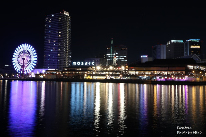 神戸 メリケンパーク モザイク 夜景 観覧車 2017年お正月