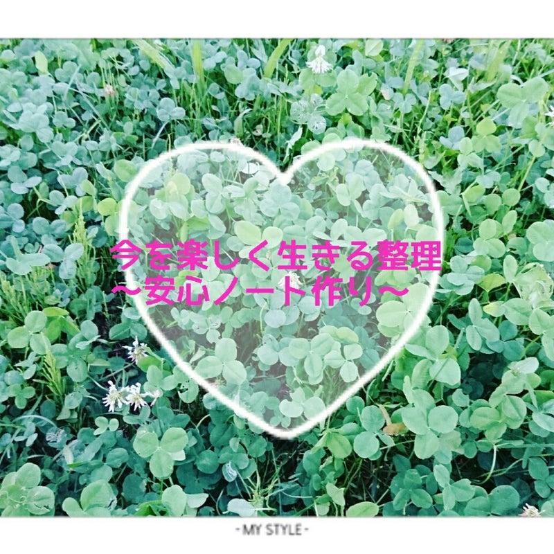 IMG_20170107_094932949.jpg