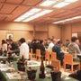 東部漁連の新年会へ行…