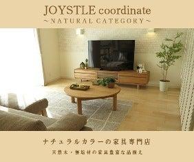 家具屋が考えたらマンションはこう変わる