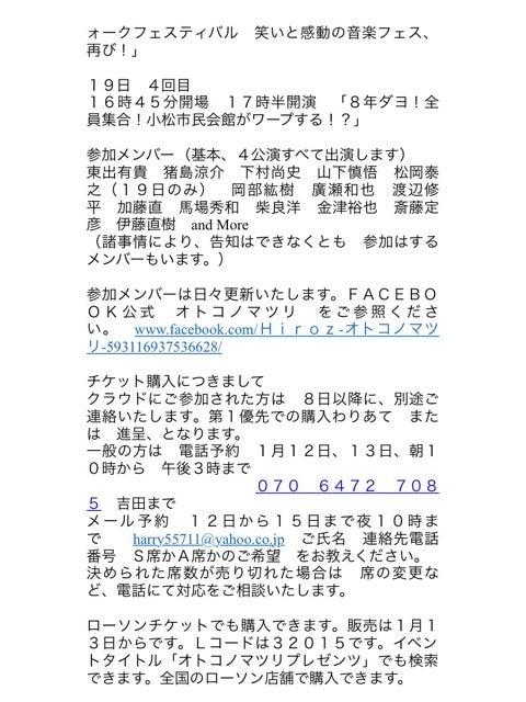{7070ECFC-39FB-4902-BF6F-D0F0091125F3}