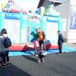 パル「新春あったか祭…