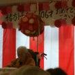 106歳 おめでとう…