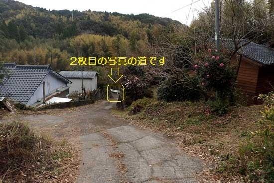 【写11】川田城
