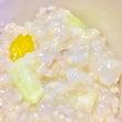 七草玄米粥♡