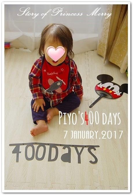 piyo400days1
