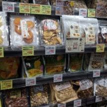 山芳製菓 化学調味料…