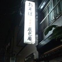辰巳庵 in 西武柳…