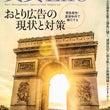 賃貸Life 201…