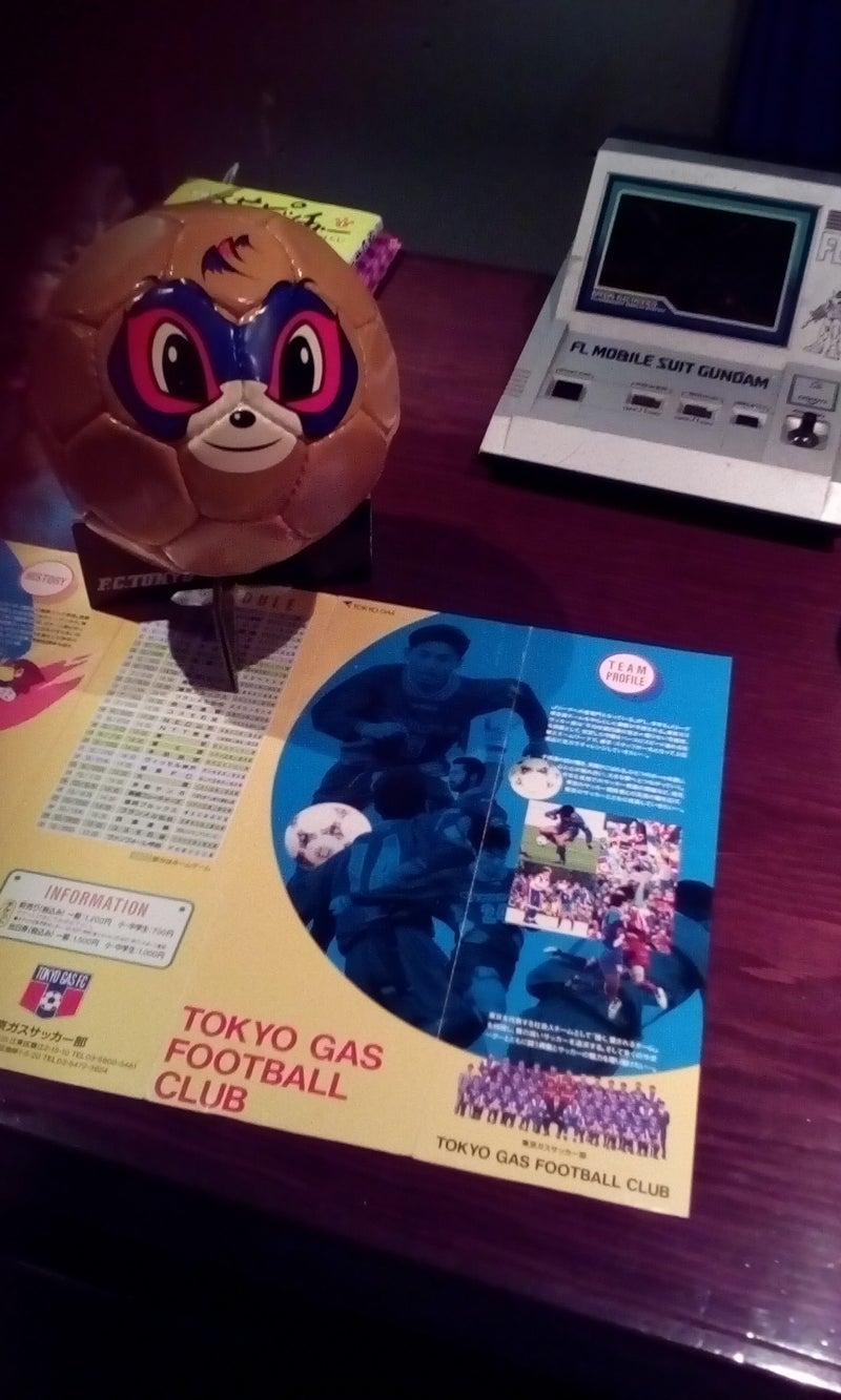 東京ガス時代の資料